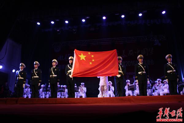 《保卫黄河》小合唱   《龙的传人大合唱》   12月30日,激扬的《义勇