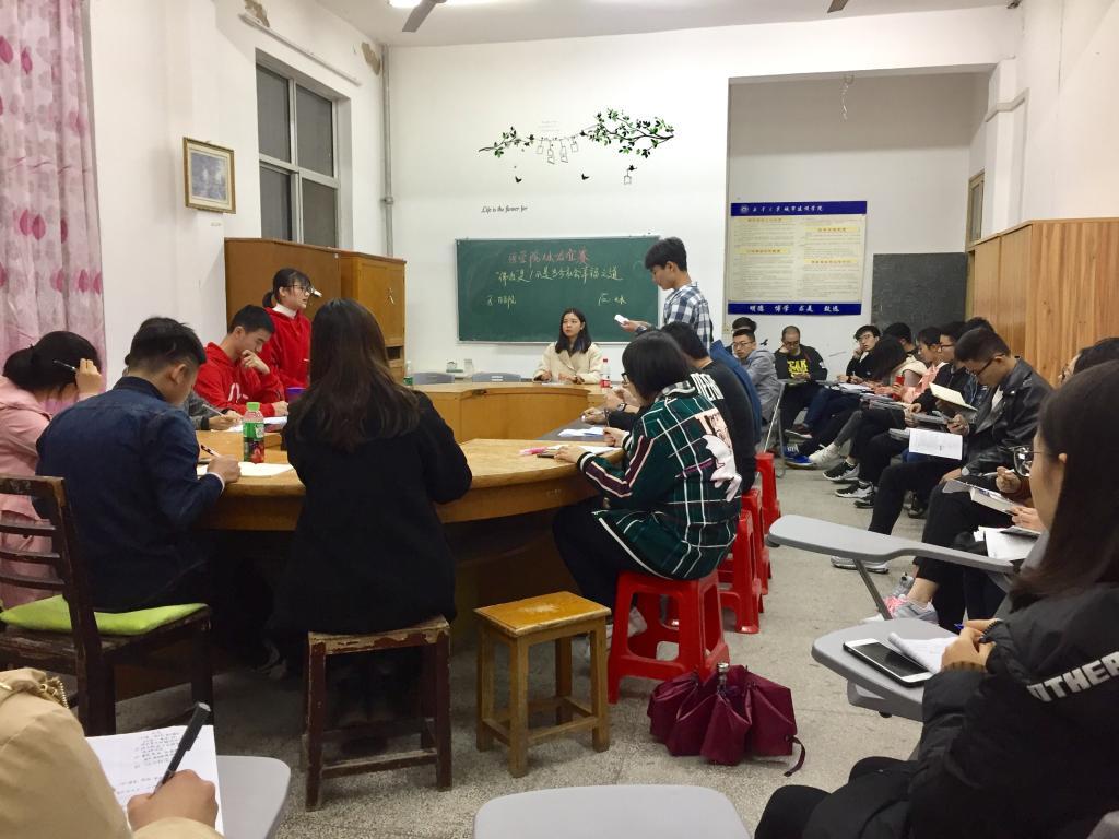 佛系之辩,辩出风采――记医学院与土木工程学院辩论友谊赛